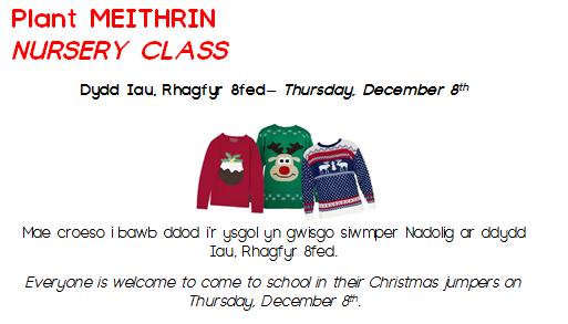 Meithrin Siwmper Nadolig – Nursery Christmas jumper